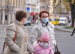 Киев атакует грипп. Берегите своих детей!