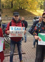 В центре столицы прошел  «Конопляный марш»