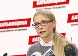Выпад Тимошенко