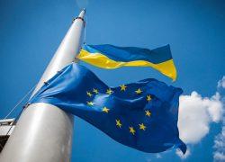Украина: год в зоне свободной торговли