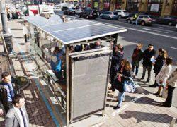 В Киеве начали появляться  антивандальные остановки