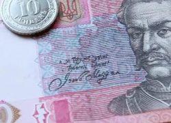 Новые монеты: государство имошенники довольны