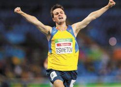 Паралимпиада-2016: подсчет медалей и денег