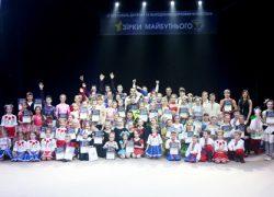 «Звезды Будущего»: стали известны имена победителей III-го фестиваля детских и молодёжных цирковых коллективов