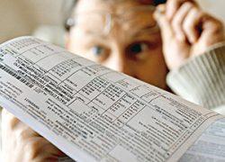 Тарифы: в Киеве добавится  платеж за коммуналку