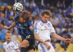 «Динамо» добыло трудную победу