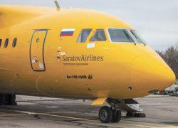 Крушение Ан-148: Украина поможет в расследовании