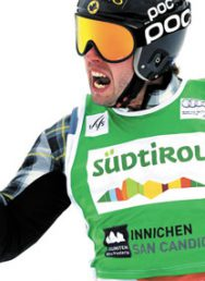 Последний скандал олимпиады: буза Дэйва