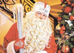 Места в Киеве, где Дед Мороз принимает гостей