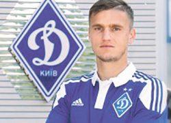 Гладкий перешел  в «Динамо»