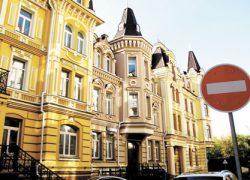Киев разделяется на элитный и гетто