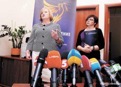 Инициатива «Восстановление Донбасса» предложила 12 шагов к миру и восстановлению Донбасса и Украины