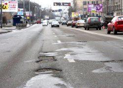 Латка на латке: гости Евровидения ужаснутся разбитым дорогам Киева