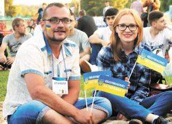 В Киеве открылись 5 фан-зон к ЕВРО-2016