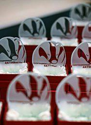 Жюри подвело итоги IV Национального рейтинга качества управления репутацией «Репутационные АКТИВисты»