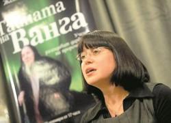 Женя Костадинова рассказала о пророчествах Ванги