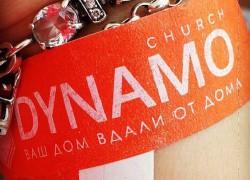 В киеве появилась «Церковь  Динамо». Ультрас не против