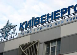 Городские власти погорячились, объявив о разрыве с «Киевэнерго»