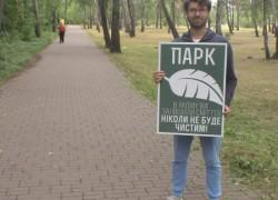 Кличко пообещал сделать  городские парки комфортными