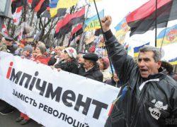 Михаил Сакашвили теряет статус нахождения в Украине