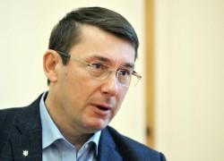 Луценко «отправляет» Яценюка  в отставку