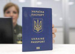 Для получения паспорта придется сдавать экзамен