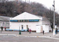 В Киеве намерены закрыть  сразу три автостанции