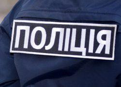 Полиция сорвала сходку «воров в законе»