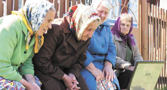 Стартовала подготовка к «блицкригу» за пенсионную  реформу