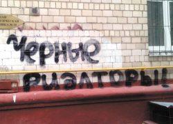 Новая афера: в Киеве предлагают  обменять старые квартиры на новые