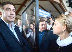 Прорыв Саакашвили: «Остап Бендер вернулся»