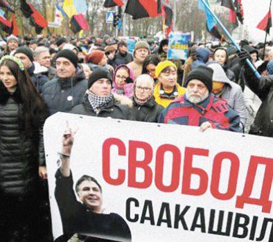 Саакашвили назвал себя военнопленным Путина  и украинской власти