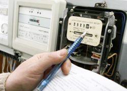 Цены на электричество в Киеве должны снизиться