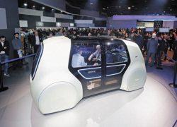 Главной сенсацией автосалона в Женеве стал Volkswagen с подоконником