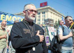 В аварии под Киевом погиб военный священник  Валентин  Серовецкий