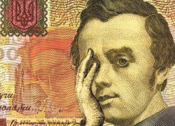Экономия на субсидиях:  кого и как она коснется