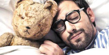 Когда у человека спит одно полушарие мозга