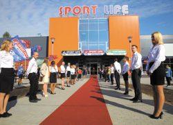 Sport Life: курс на новые высоты!