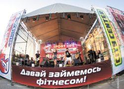 100 000 человек приветствовали новый Sport Life в Одессе!