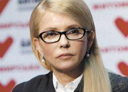 Юлия Тимошенко добыла «страшные» документы