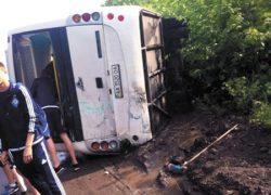 Автобус с игроками «Динамо» U-16 попал в аварию