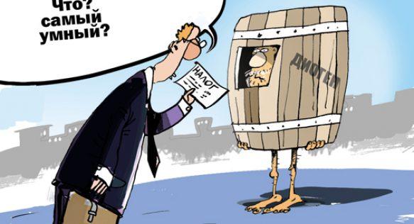 Налог на недвижимость: получите и распишитесь!