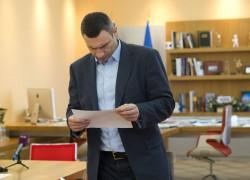 Киевляне могут слать петиции в Киевсовет